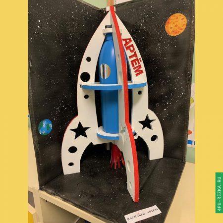 Детские ракеты в садик