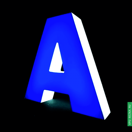 Световые буквы синие на заказ